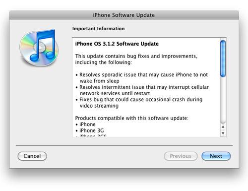 iphone os 3.1.2 firmware update