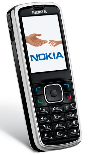 Nokia Connection 2006 - Nokia 6275i, 2875i announced