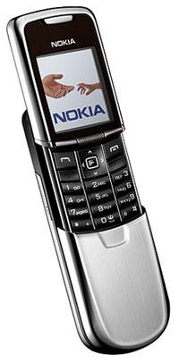 Nokia 8801 cellular phone
