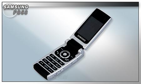 Samsung P858 - 3G-раскладушка.